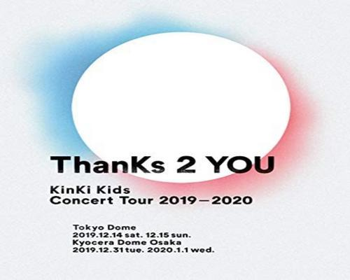 Dvd 限定 Kinki Concert Tour 2019-2020 Thanks 2 You 通常盤