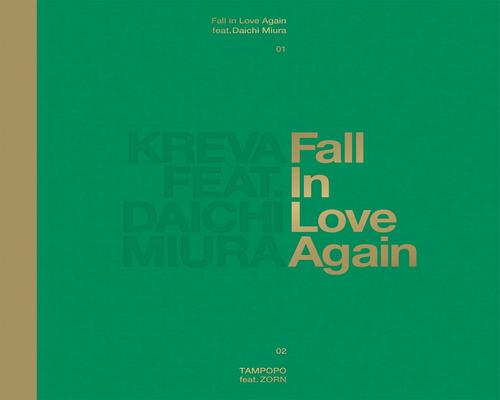 Cd 限定 Fall In Love Again Feat
