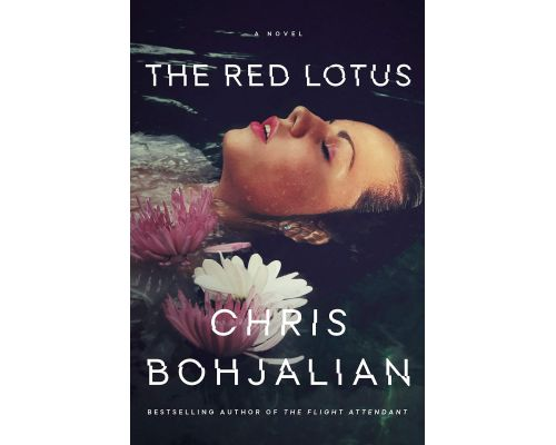<notranslate>The Red Lotus Book</notranslate>